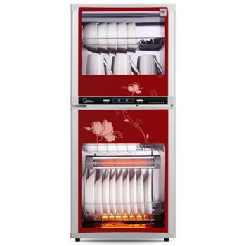 美的(Midea) 100系列立式消毒柜/碗柜二星级高温不锈钢商用消毒碗柜大容量消毒柜立式家用消毒柜商用小型迷你双门碗柜