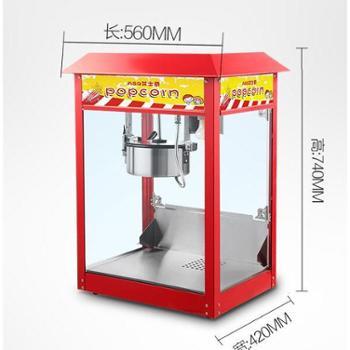 艾士奇电热爆玉米花机膨化机爆谷机爆米花机商用全自动爆米花机器