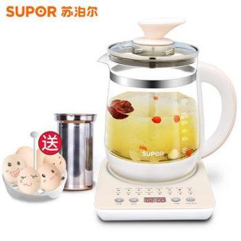 苏泊尔养生壶家用玻璃电煮茶壶全自动加厚煮茶器多功能养身烧水壶