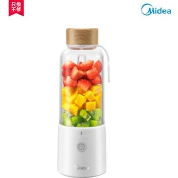 美的家用全自动果蔬多功能榨果汁杯水果小型便携式料理机辅食搅拌