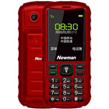 纽曼 L8S军工三防老人机超长待机直板 大屏大字大声老年手机电霸按键备用老人手机 电信版