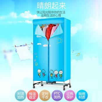 志高(CHIGO)干衣机 干衣容量15公 家用双层配移动滑轮斤 烘干功率900瓦