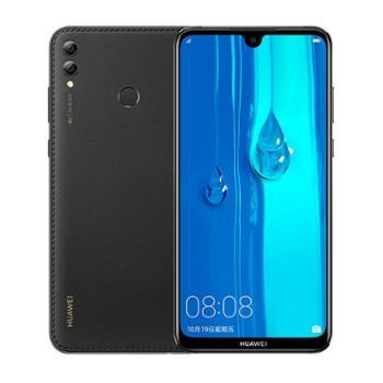 Huawei/华为 畅享 MAX全面屏超清大屏长续航青春学生机老人机高清智能手机 4+64GB