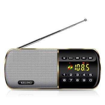 科凌F8全波段收音机新款便携式老人老年人半导体迷你小型可充电插卡fm调频广播大学生四六级英语听力考试专用【锂电池+充电线+充电头】