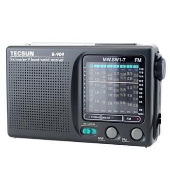 Tecsun/德生 R-909老人收音机全波段便携老式年fm调频广播半导体迷你小型微型复古随身听老人礼物 送8节电池+布袋+耳机+3C电源+充电套装