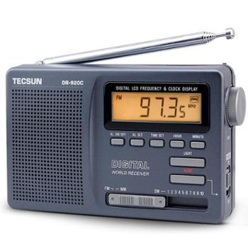 Tecsun/德生DR-920c老人全波段英语四六级听力考试半导体收音机学生专用调频便携式fm迷你小型广播老式收音机