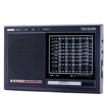 Tecsun/德生 R-9700DX全波段 送老人 二次变频12波段立体声收音机