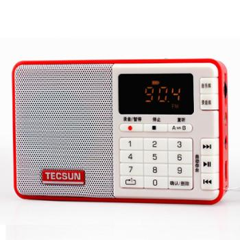 Tecsun/德生 Q3便携插卡收音机老人半导体随身听录音箱迷你小音响 8G卡套餐