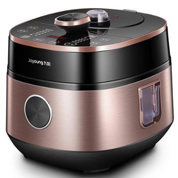 九阳(Joyoung) 5L预约定时压力煲电压力锅 水冷降压 3分钟开盖 球型双胆高压锅