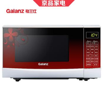 格兰仕(Galanz)智能光波微晶平板1秒启动营养菜单)微波炉光波炉烤箱一体机
