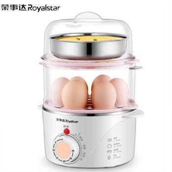 (Royalstar)双层自动断电 迷你煮蛋机煮蛋器 家用蒸蛋器早餐机可定时单