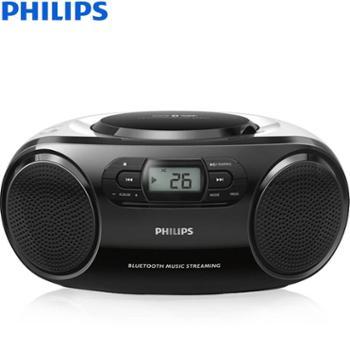 飞利浦(PHILIPS)USB播放器 收音机 音箱蓝牙音响 CD机 播放机 收录机 学习机 胎教机 教学机