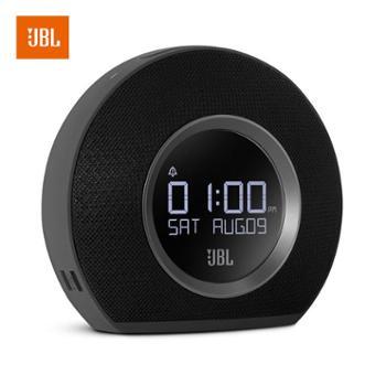 JBL Horizon 带闹钟 收音机 音乐地平线 蓝牙小音箱 桌面迷你音响