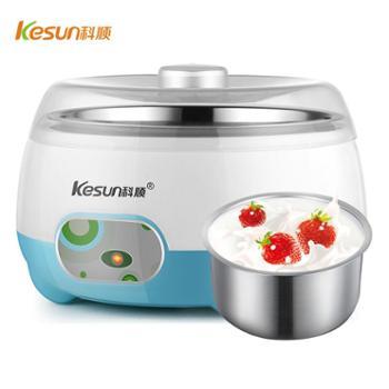 科顺(Kesun)酸奶机低耗节能自制美味健康好酸奶家用全自动不锈钢内胆自制酸奶