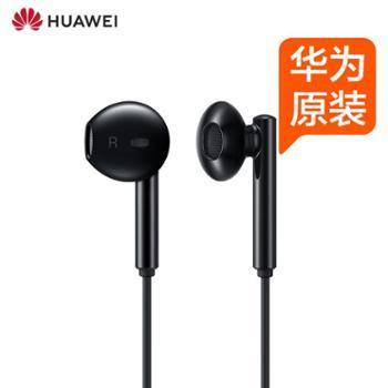 Huawei/华为 经典耳机CM33 type-c接头适配华为p20耳机原装