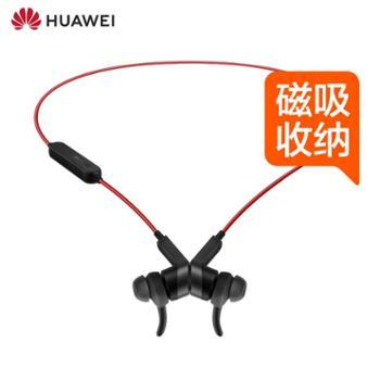 Huawei/华为 运动蓝牙耳机 无线蓝牙AM60 无线耳机运动耳机原装