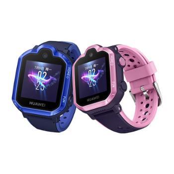 【新品上市】Huawei/华为 儿童手表 3 Pro 清晰通话 高清拍照