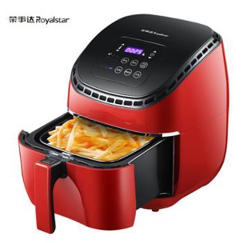 荣事达(Royalstar)液晶触控技术少油烹饪空气炸锅多用途锅家用智能触控电炸锅