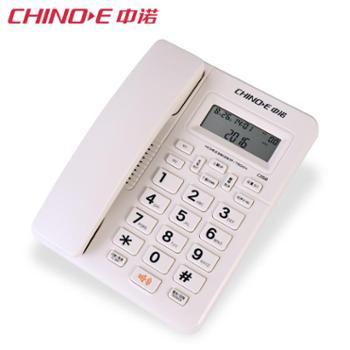 中诺C258 固定电话机座式家用商务办公室座机单机一键拨号免电池