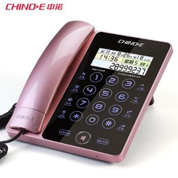 中诺G188时尚创意触摸屏触控固定电话机座机 办公室家用有线坐机