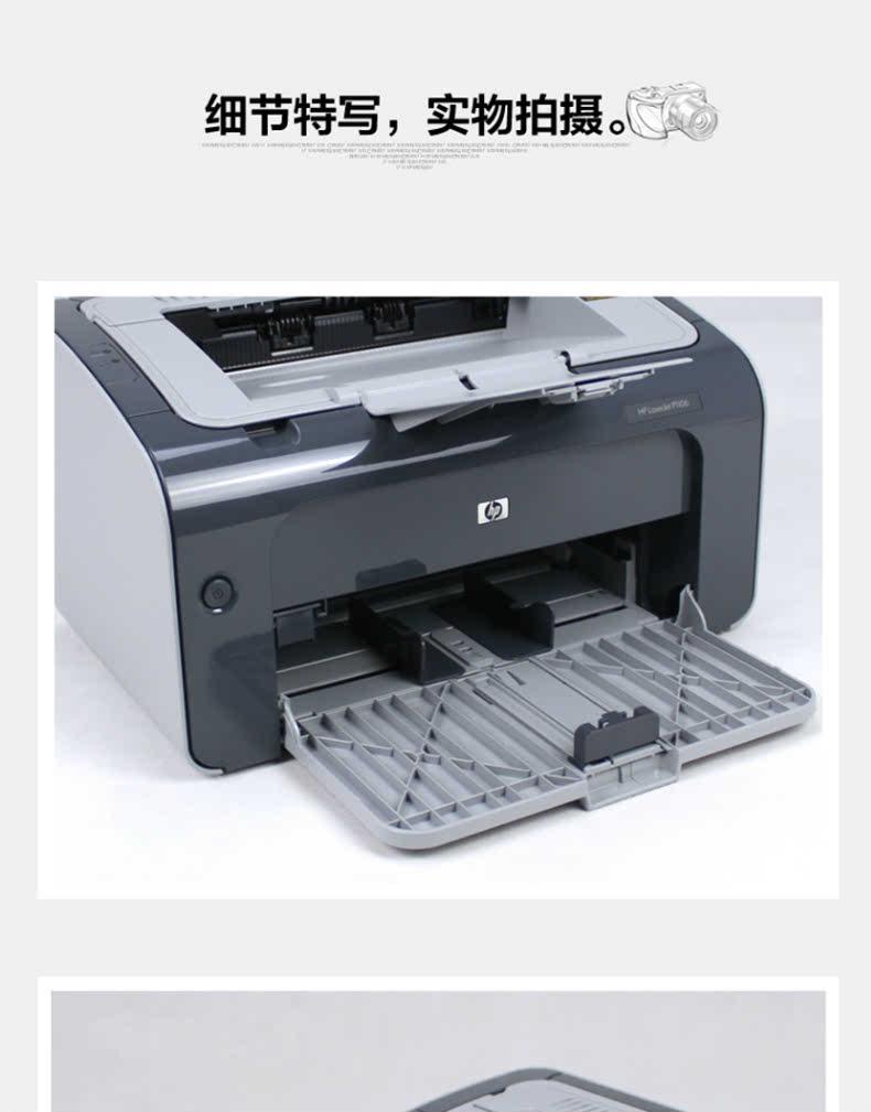 打印机色带安装图解