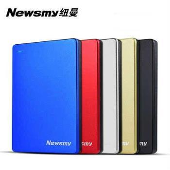 纽曼160g移动硬盘外置移动盘1t移动硬移动盘2tb外接usb3.0手机mac苹果ps4游戏160g可加密