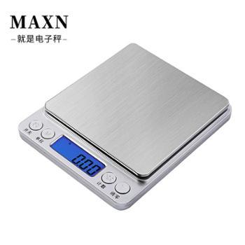 精准厨房秤电子秤0.01烘焙食物称克称小秤家用小型称重器数度天平