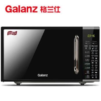 Galanz/格兰仕G70F20CN1L-DG(B0)家用平板微波炉光波炉烤箱一体烤鸡翅