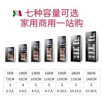 樱羚消毒柜家用立式小型迷你双门高温不锈钢商用大容量消毒碗柜