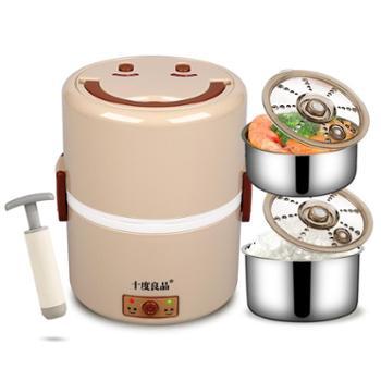 十度良品电热饭盒蒸煮热饭神器可插电加热保温饭盒上班族1人饭盒
