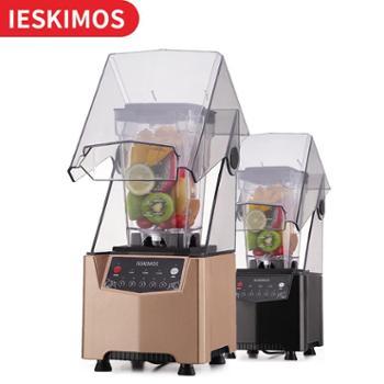 沙冰机商用奶茶店静音带罩隔音冰沙机刨碎冰机搅拌机榨果汁料理机