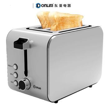 Donlim/东菱DL-8117烤面包机家用2片早餐多士炉不锈钢烤吐司机