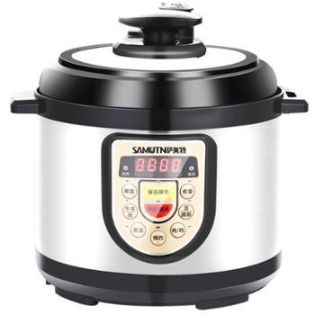 萨美特电压力锅家用饭煲2升小型电高压锅2升迷你锅电压力煲