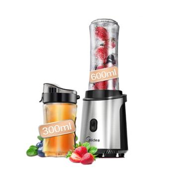 Midea/美的 MJ-WBL2501A榨汁机家用榨汁杯小型果汁机全自动便携式水果渣汁分离炸汁机