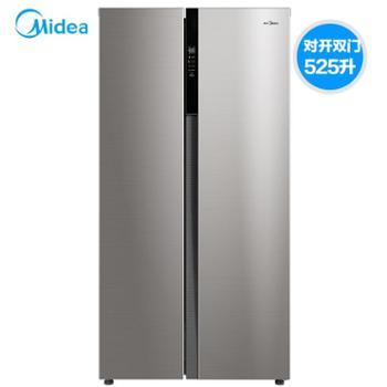 Midea/美的BCD-525WKPZM(E) 对开门双开门电冰箱智能变频家用无霜