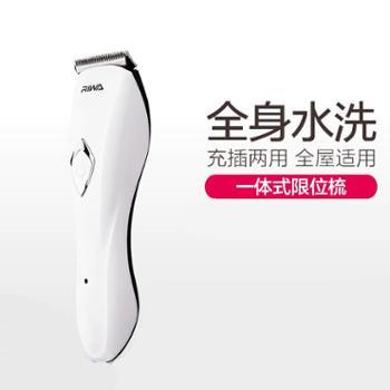 雷瓦充电式理发器家用自己剪专业剃头电推剪电推子电动理发神器