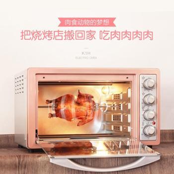 Galanz/格兰仕K1H电烤箱家用烘焙多功能全自动烤箱小蛋糕大烤箱