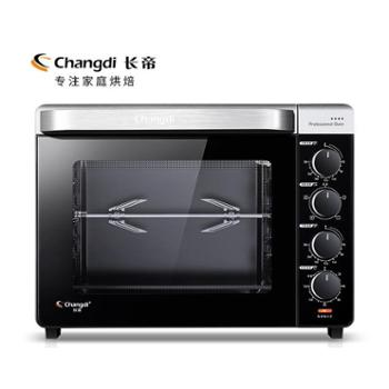 长帝CRTF32K搪瓷烤箱家用烘焙多功能全自动小型电烤箱32升大容量