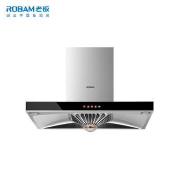 老板CXW-200-65X6顶吸脱排大吸力抽油烟机8325厨房家用不锈钢色