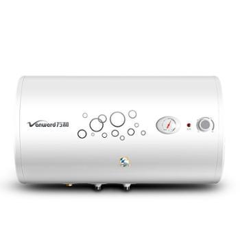 万和电热水器60升E60-Q1W1-22家用速热型储水式