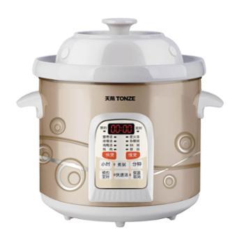 Tonze/天际白瓷电炖锅DGD50-50CWD5L容量煮粥煲汤锅陶瓷预约定时