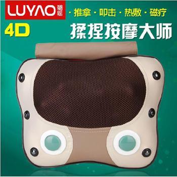 【正品包邮】璐瑶LY-737A颈椎按摩器 腰部 颈部按摩靠垫 全身多功能按摩枕垫