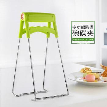 Lebengut多功能防烫碗碟夹不锈钢取碗器提盘夹单个