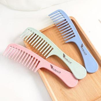 小麦秆梳子防静电长发大号按摩美发梳女生顺发直发粗齿大齿梳(1把装)