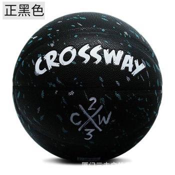 克洛斯威篮球 7号PU吸湿耐磨室内外比赛训练蓝球