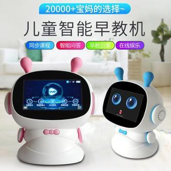 小贝娃7寸智能机器人儿童早教语音对话益智玩具新款