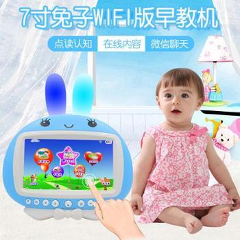 wifi版早教机儿童学习机小贝娃益智玩具视频故事机点读机
