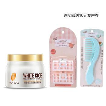 韩婵 头发护理特惠3件装(发膜+梳+卷发筒)
