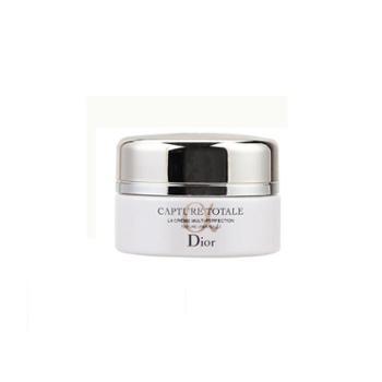 迪奥(Dior)补水保湿修护乳霜15ML