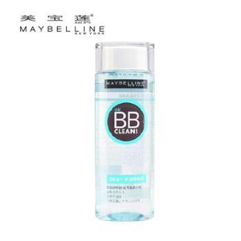 新品 美宝莲8效合一舒洁卸妆液 卸妆水 温和 清爽 深层清洁 正品